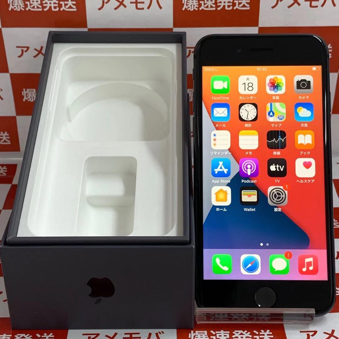 iPhone 8 64GB au [スペースグレイ]