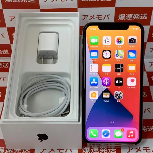 iPhoneX SoftBank版SIMフリー 256GB NQC12J/A A1902-正面