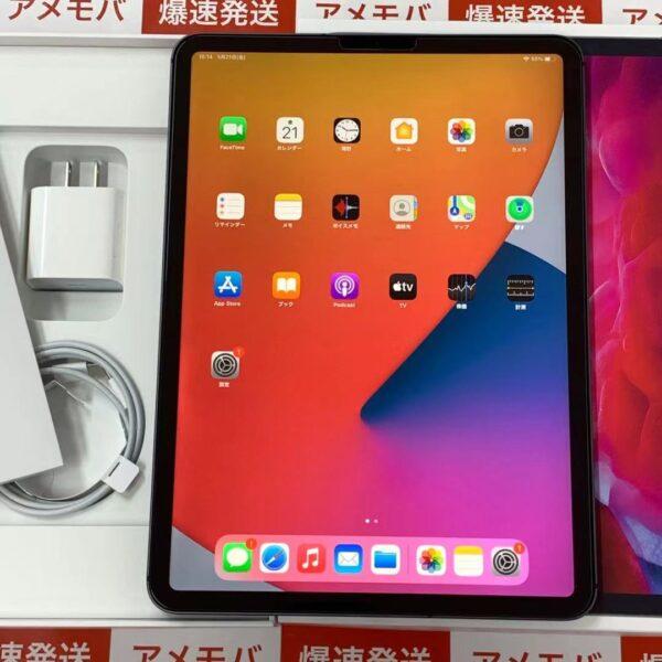 iPad Pro 11インチ 第2世代 SoftBank版SIMフリー 128GB MY2V2J/A A2230-正面