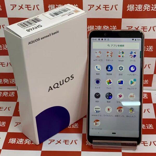 AQUOS sense3 basic SHV48 UQmobile 32GB SIMロック解除済み正面