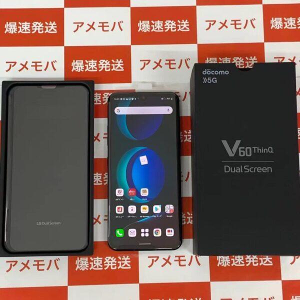 LG V60 ThinQ 5G L-51A docomo 128GB SIMロック解除済み正面