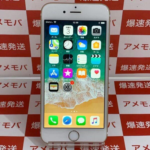 iPhone6 Plus SoftBank 64GB MGAK2J/A A1542-正面