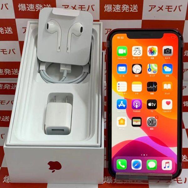 iPhone11 UQ版SIMフリー 64GB MWLV2J/A A2221-正面