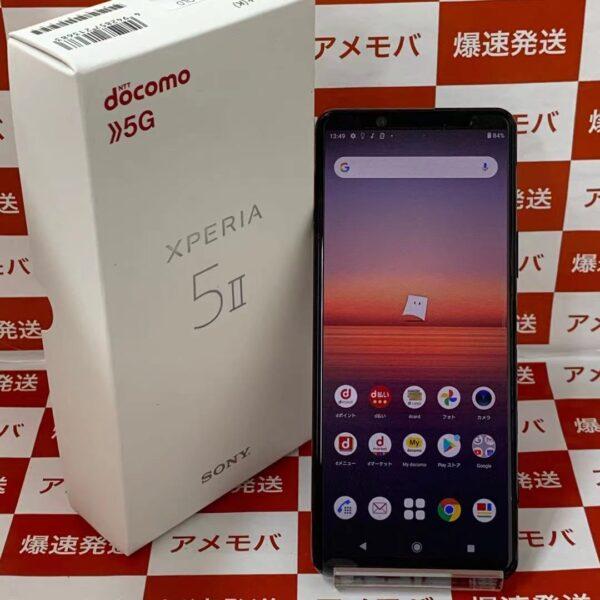 Xperia 5 II SO-52A docomo 128GB 新品未使用品-正面