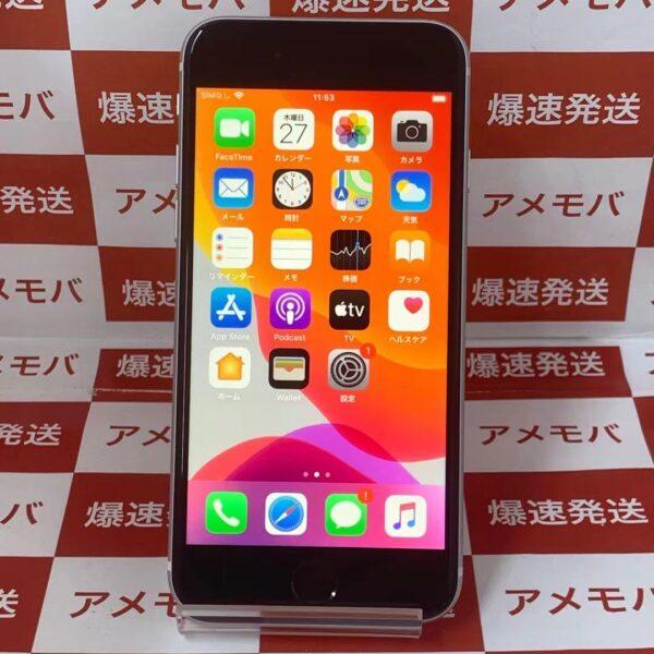 iPhoneSE 第2世代 海外版SIMフリー 128GB MXD12KH/A A2296-正面