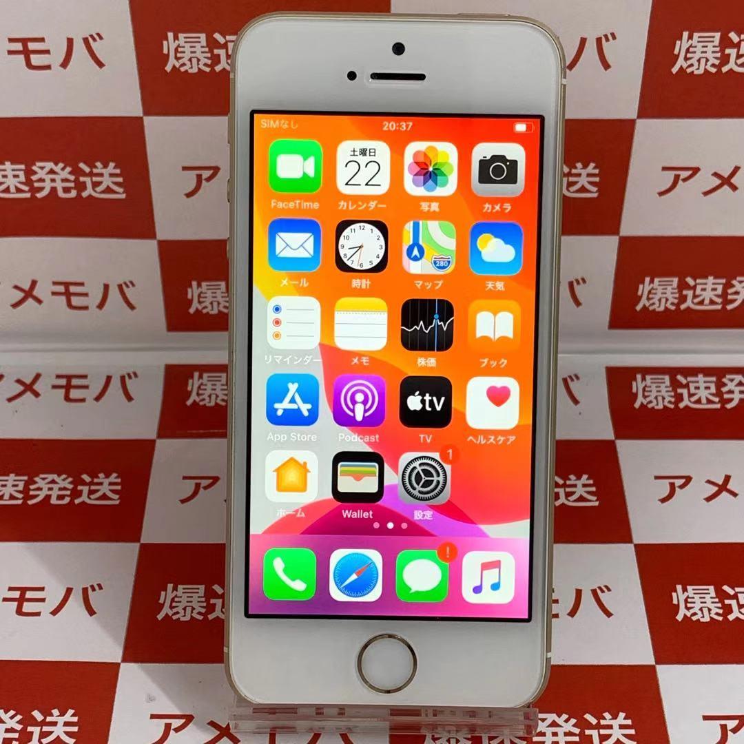 iPhone SE (第1世代) 64GB au [ゴールド]
