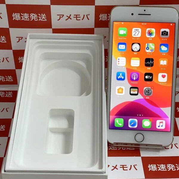 iPhone7 Plus docomo版SIMフリー 32GB MNRC2J/A A1785-正面
