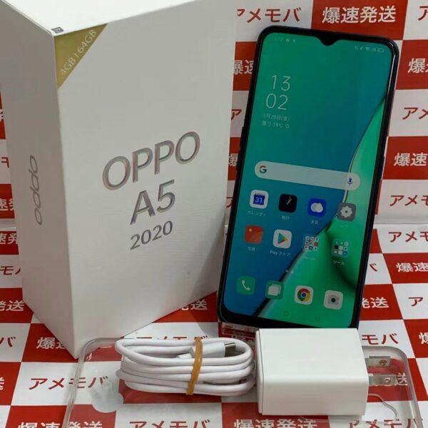 OPPO A5 2020 SIMフリー 64GB SIMロック解除済み-正面