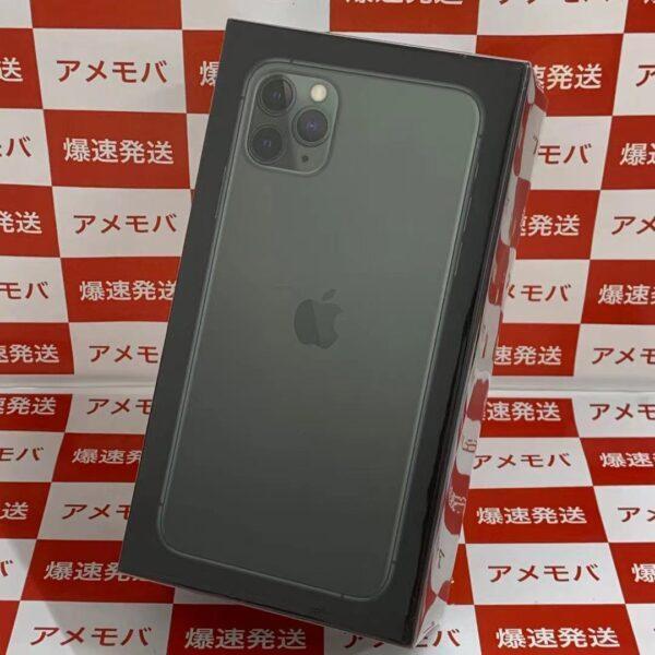 iPhone11 Pro Max Apple版SIMフリー 256GB MWHM2J/A A2218-正面