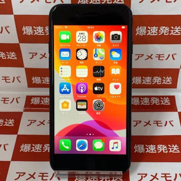 iPhoneSE 第2世代 SoftBank 64GB MX9R2J/A A2296-正面