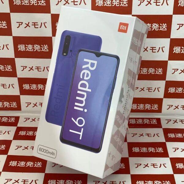 Redmi 9T SIMフリー 64GB M2010J19SR デュアルSIM-正面