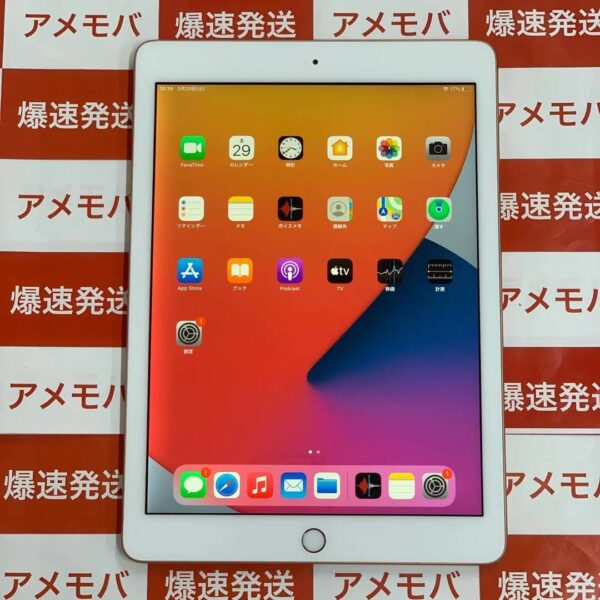 iPad 第6世代 Wi-Fiモデル 128GB MRJP2J/A A1893-正面