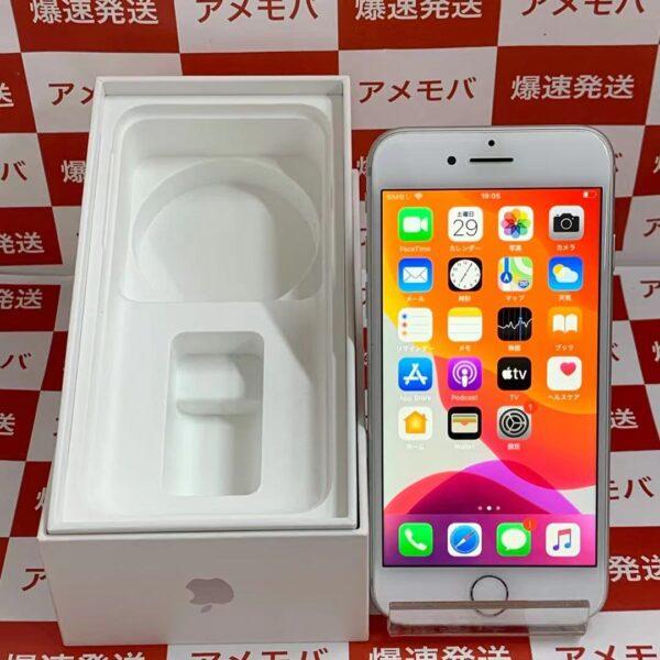iPhone7 docomo版SIMフリー 128GB MNCL2J/A A1779-正面
