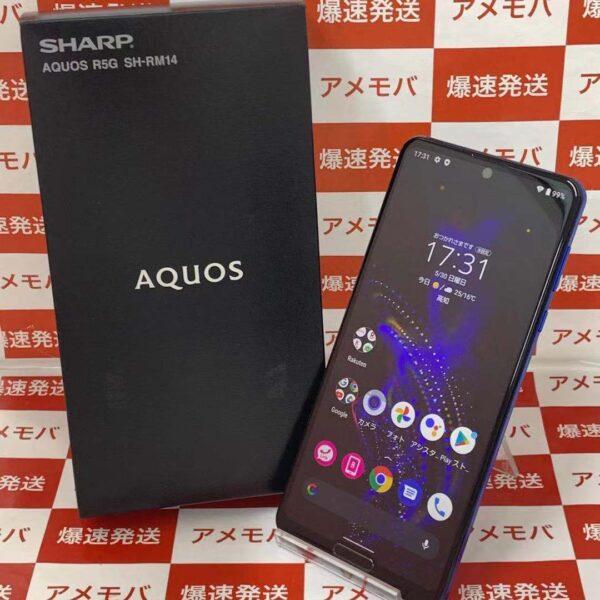 AQUOS R5G SH-RM14 楽天モバイル 256GB SIMロック解除済み-正面