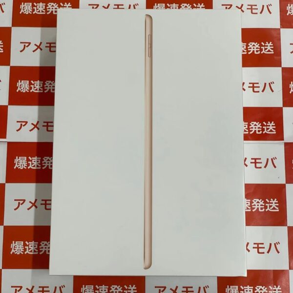 iPad 第8世代 SoftBank 32GB MYMK2J/A A2429 正面