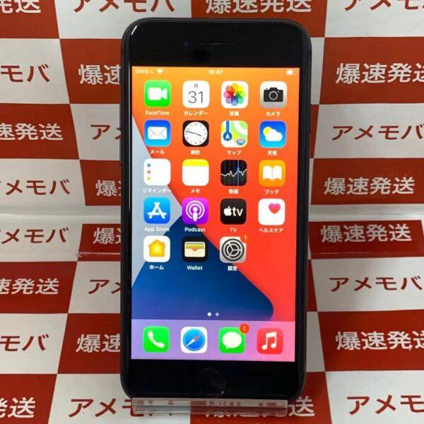 iPhone8 au版SIMフリー 64GB MQ782J/A A1906-正面