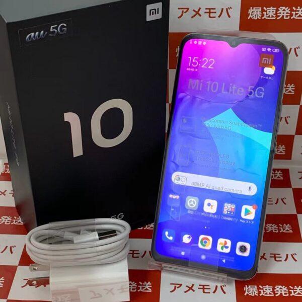 Mi 10 Lite 5G XIG01 au 128GB SIMロック解除済み-正面