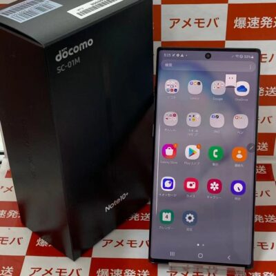 Galaxy Note10+ SC-01M docomo 256GB SIMロック解除済み