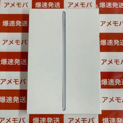 iPad mini 5 64GB Wi-Fiモデル MUQX2J/A A2133