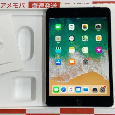 iPad mini 4 au版SIMフリー 128GB MK762J/A A1550