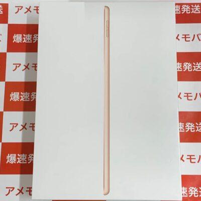 iPad 第8世代 docomo 128GB MYMN2J/A A2429