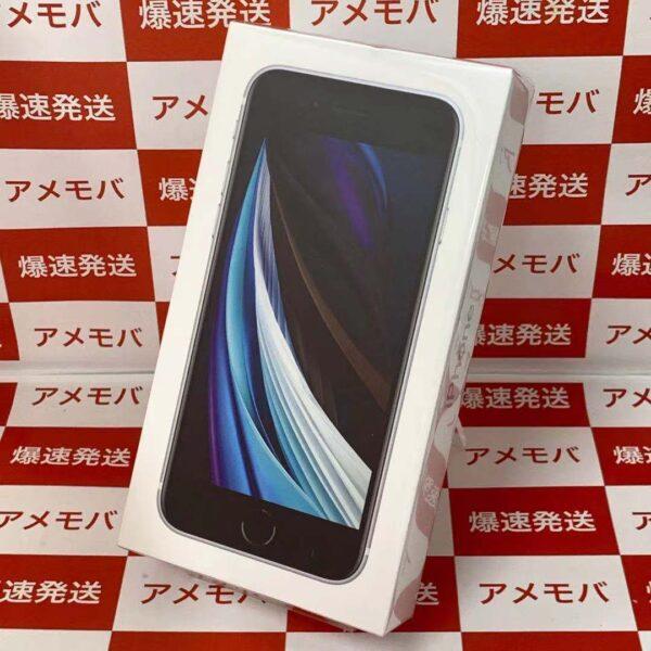 iPhoneSE 第2世代 Apple版SIMフリー 128GB MHGU3J/A A2296-正面