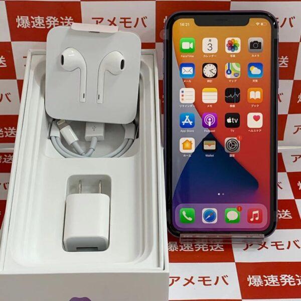 iPhone11 UQ版SIMフリー 256GB MWMC2J/A A2221-正面