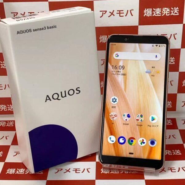 AQUOS sense3 basic SHV48 au 32GB SIMロック解除済み-正面