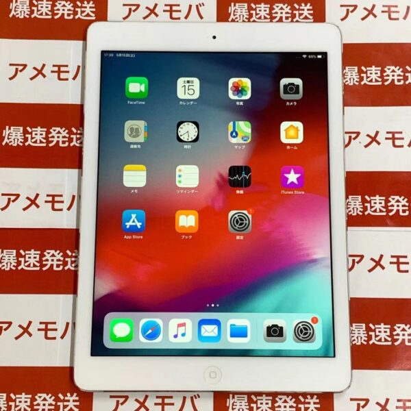 iPad Air 第1世代 au 64GB MD796JA/A A1475-正面