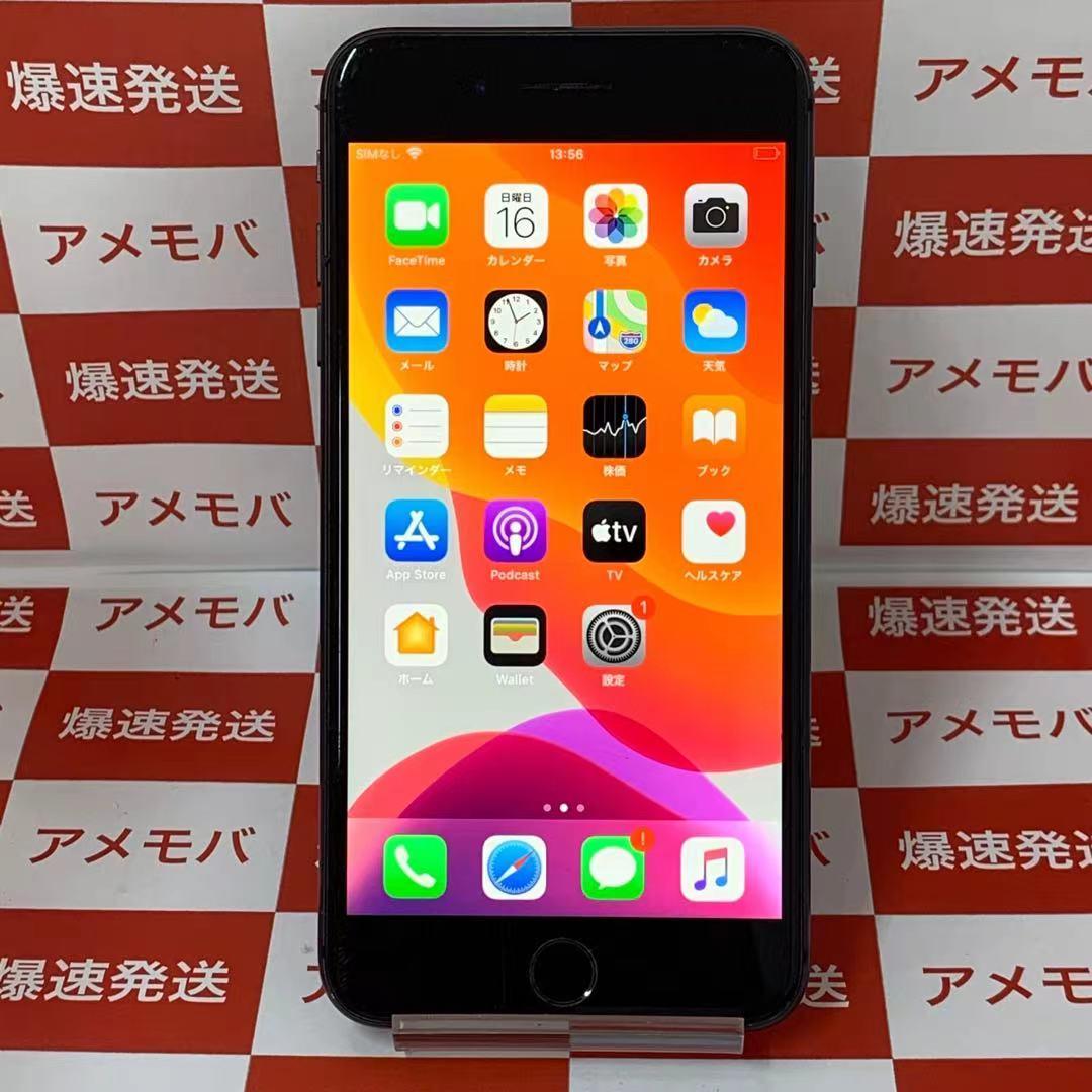 iPhone 8 Plus 64GB au [スペースグレイ]