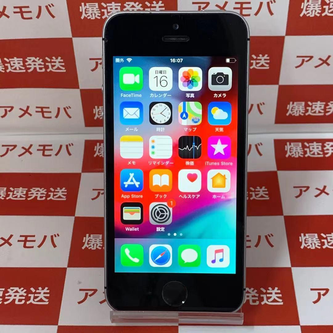 iPhone SE (第1世代) 64GB au [スペースグレイ]