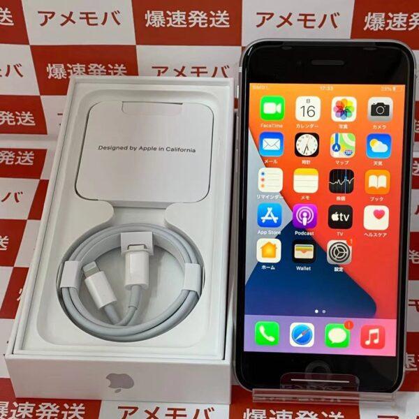 iPhoneSE 第2世代 Apple版SIMフリー 256GB MHGX3J/A A2296-正面