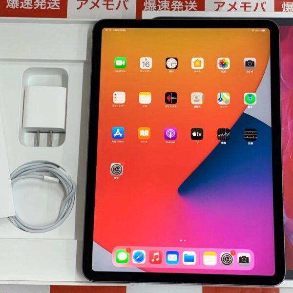 iPad Pro 11インチ 第2世代 Wi-Fiモデル 256GB MXDC2J/A A2228-正面