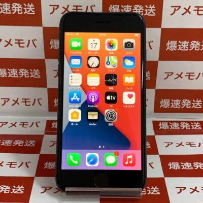 訳あり大特価iPhone8 docomo版SIMフリー 64GB MQ782J/A A1906