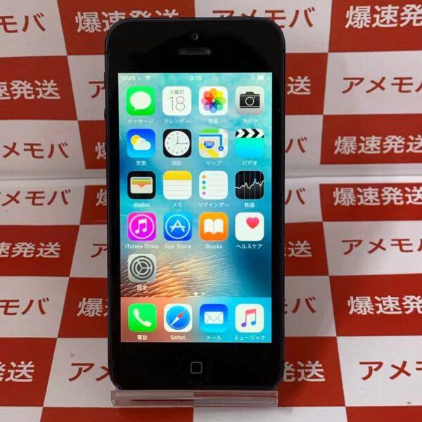 iPhone5 SoftBank 64GB ND662J/A A1429-正面