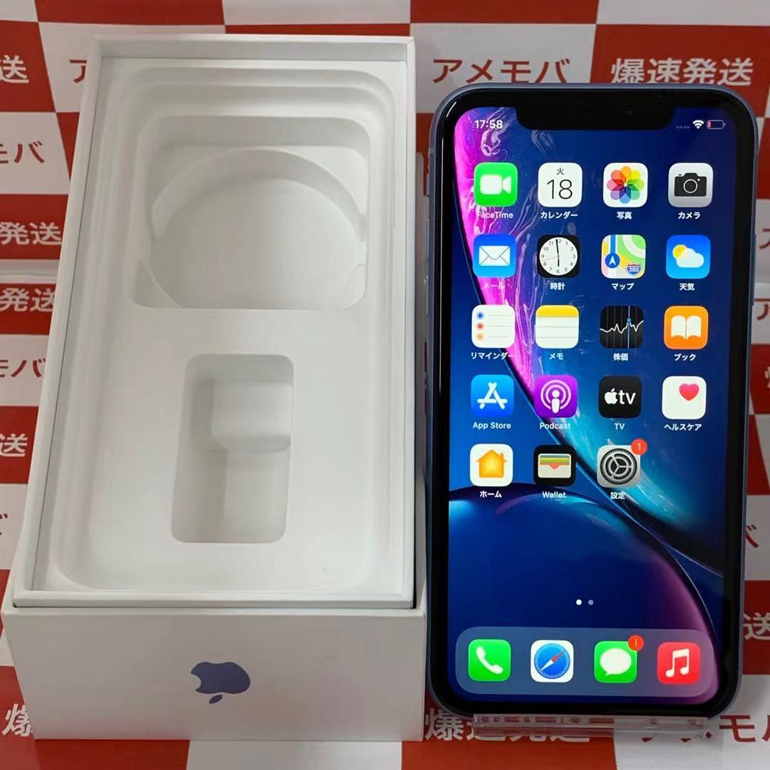 iPhone XR 64GB au [ブルー]