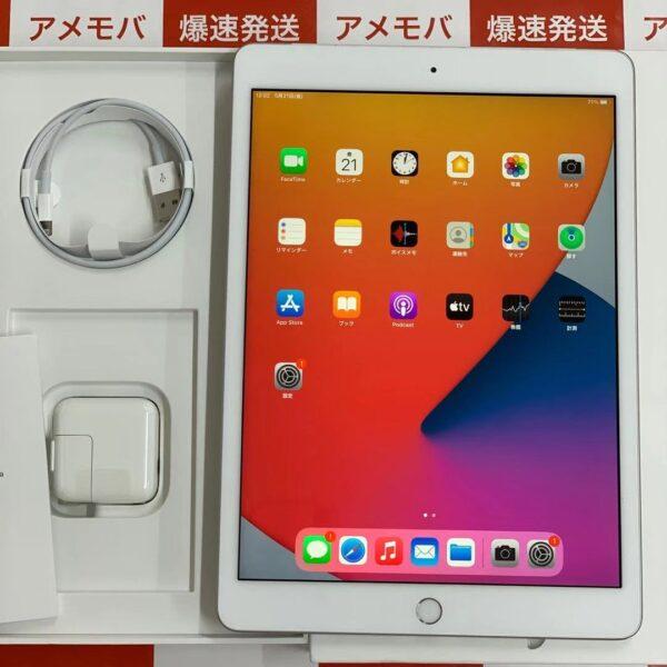 iPad 第7世代 docomo版SIMフリー 32GB MW6C2J/A A2198-正面