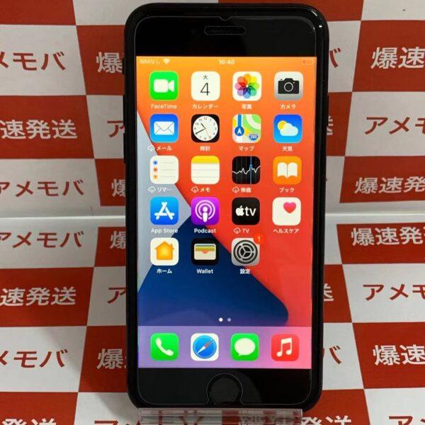 iPhone7 au版SIMフリー 32GB MNCE2J/A A1779-正面