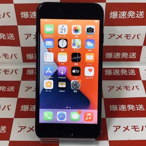 iPhone7 SoftBank版SIMフリー 128GB NNCK2J/A A1779-正面