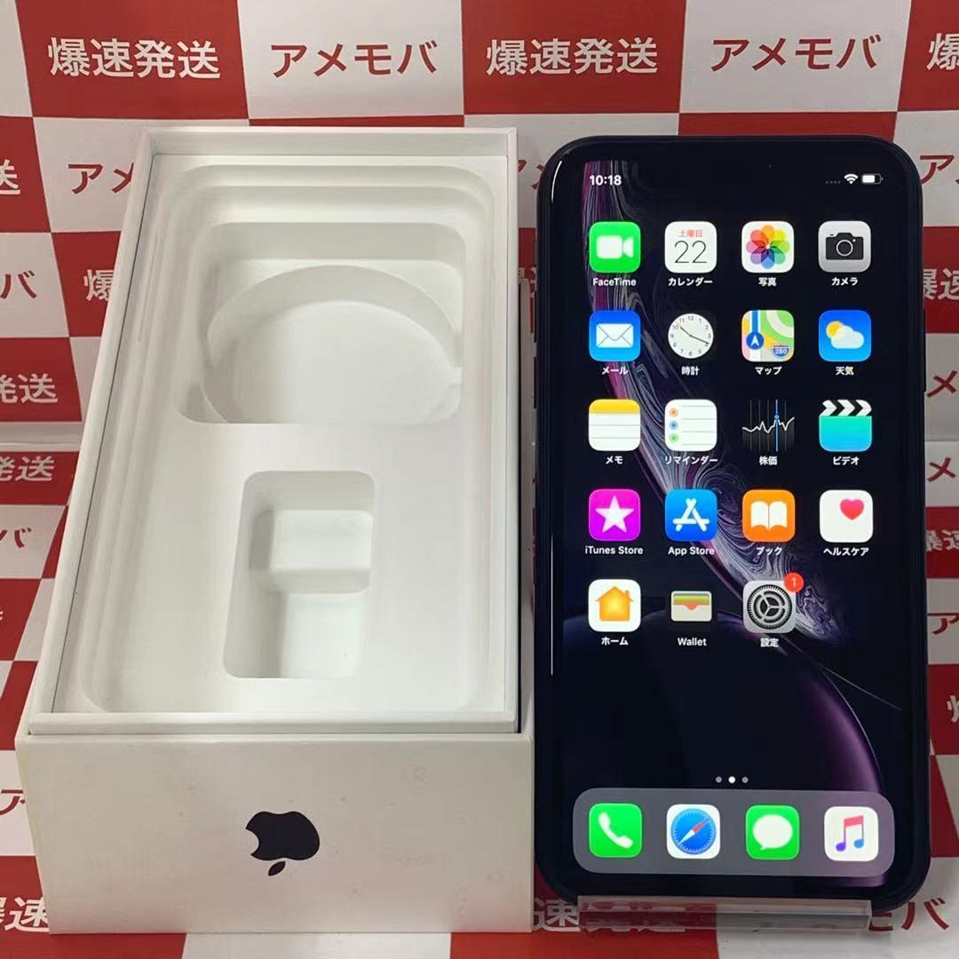 iPhone XR 128GB au [ブラック]