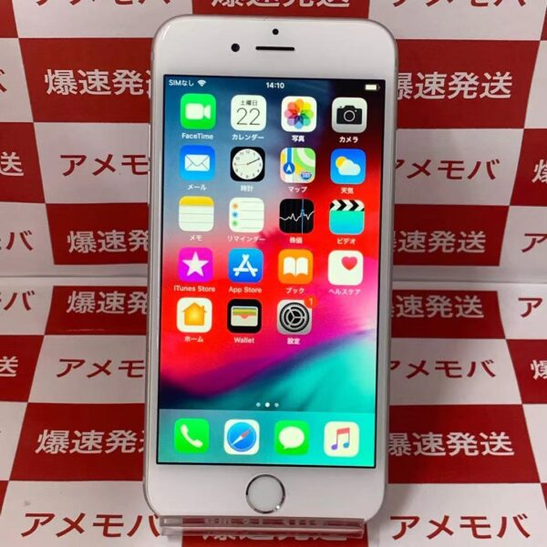 iPhone6 SoftBank 128GB MG4C2J/A A1586正面