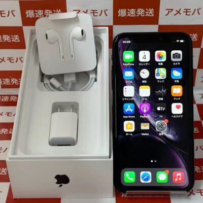 iPhoneXR docomo版SIMフリー 64GB NT002J/A A2106