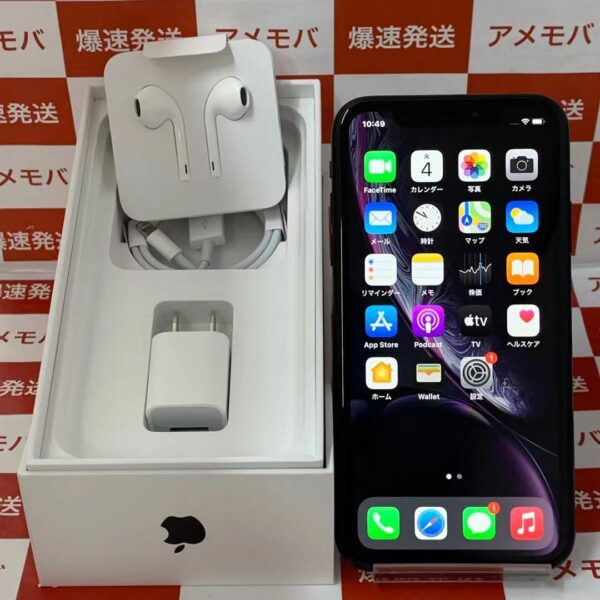 iPhoneXR docomo版SIMフリー 64GB NT002J/A A2106-正面