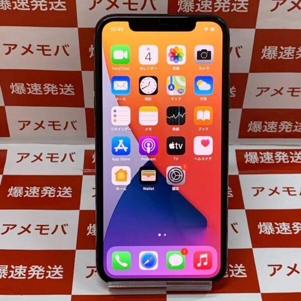 iPhoneX SoftBank版SIMフリー 64GB NQAX2J/A A1902-正面