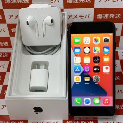iPhoneSE 第2世代 UQmobile版SIMフリー 128GB MXD02J/A A2296