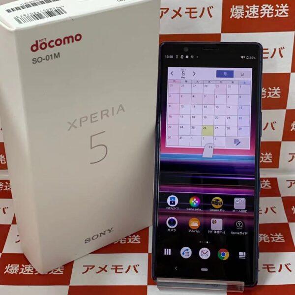 Xperia 5 SO-01M docomo 64GB SIMロック解除済み-正面