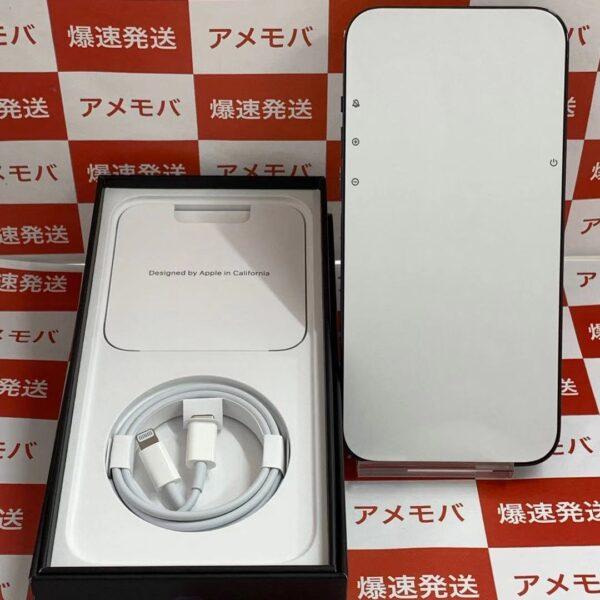 iPhone12 Pro Max 256GB docomo版SIMフリー MGD23J/A A2410 正面