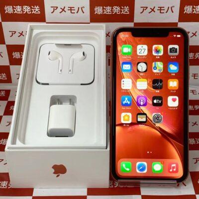 iPhoneXR SoftBank版SIMフリー 64GB MT0A2J/A A2106