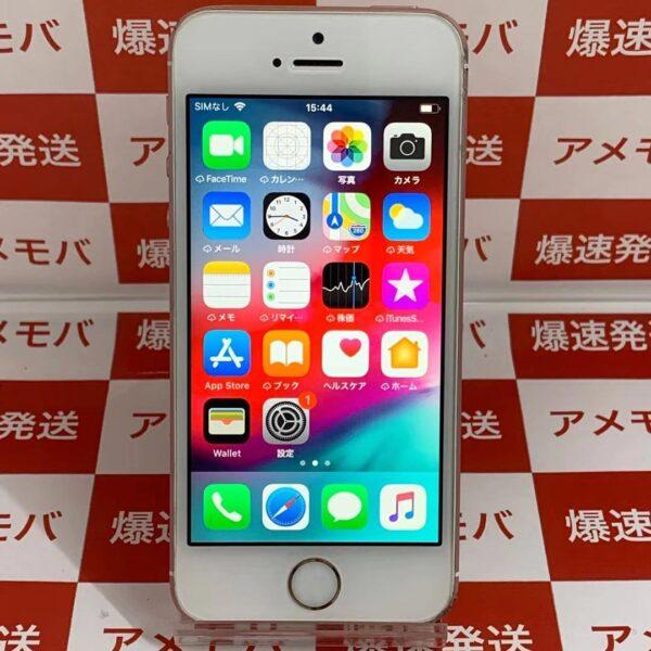 iPhoneSE Y!mobile版SIMフリー 128GB MP892J/A A1723-正面