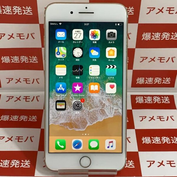 iPhone7 Plus SoftBank版SIMフリー 128GB MN6H2J/A A1785-正面